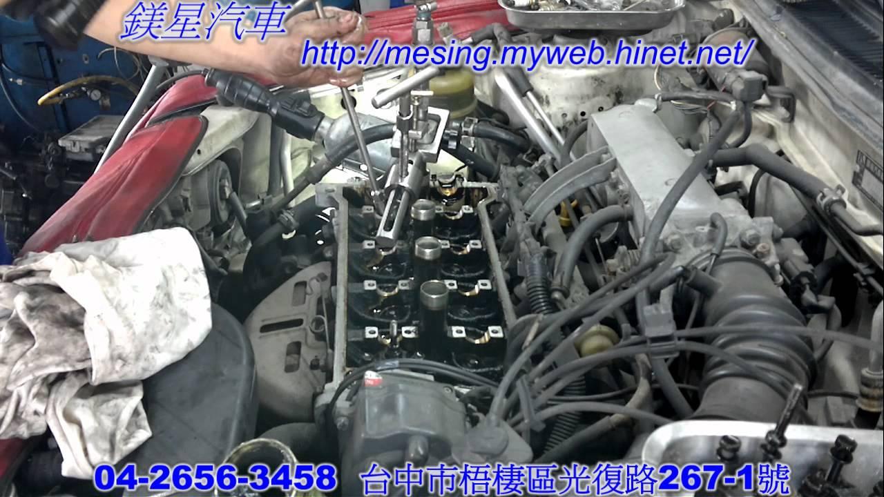 Maxresdefault on 1995 Toyota Tercel Engine