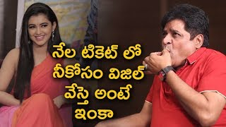 Ravi Teja and Ali Making Hilarious Fun on  Malvika Sharma  | NELA TICKET