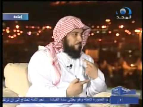 رسالة جوال ارعبت الشيخ محمد العريفي على الهواء مباشرة Music Videos