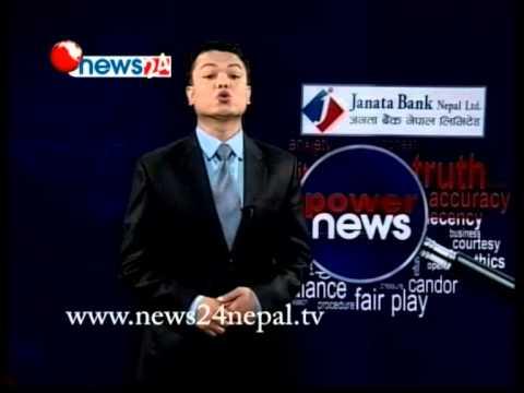 काठमाडौंका अधिकांश क्लिनिकहरुले कर छल्ने गरेको रहस्यको खुलासा(FOLLOW UP ) - POWER NEWS