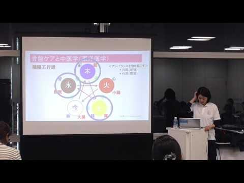 マッサージスクール日本ボディーケア学院(吉田しずこ)