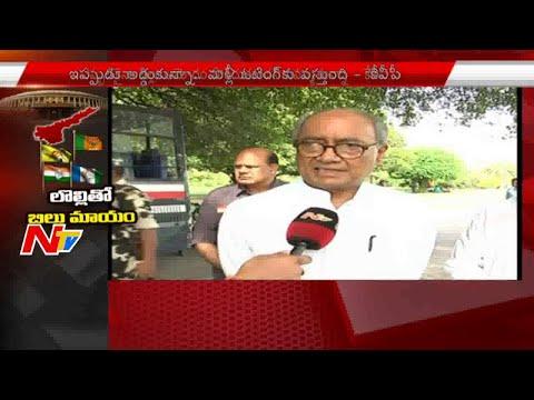 Digvijay Singh Face to Face | #PrivateBill | NTV