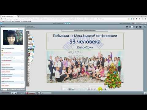 Итоги 2016 г по команде Экспресс директор онлайн
