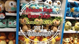 I Visited the Real Life POKEMON CENTER Mega Tokyo! (Summer 2018 Walkthrough)