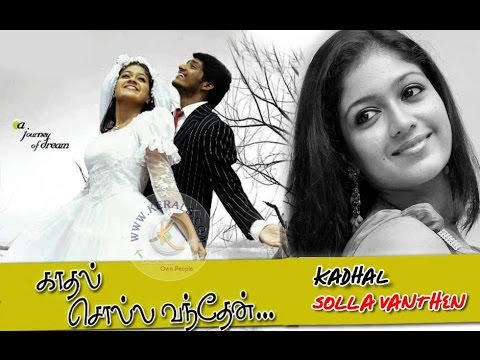 Kadhal Solla Vandhen | Full Tamil Movie Online video