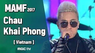 [Vietnam] Chau Khai Phong 2017 MAMF Asian pop music concert