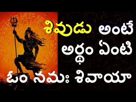 Mysterious Birth Secrets shiva/Mystery Shiva Temples// How Did Lord Shiva Born/SECRETS SHIVA TEMPLES