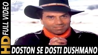 download lagu Doston Se Dosti Dushmano Se Dushmani  Mohammed Aziz gratis