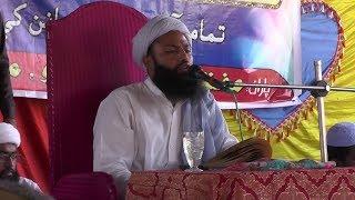 molana mhammad tahir mekho bin shaheed molana abdul razzaq mekho