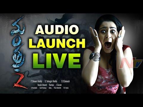 Mantra 2 Movie Audio Launch Live & Exclusive   Charmi   Ravi Teja
