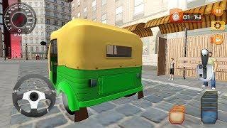 Auto Rickshaw Driving Games 3D || Tuk Tuk Auto Rickshaw Game || Auto Rickshaw Taxi Game