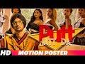 Motion Poster Putt Jatt Da Diljit Dosanjh Releasing On 27th Oct 2018 Speed Records mp3