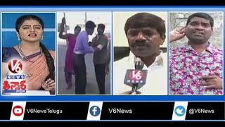 Politicians Call Recordings   World Telugu Conference   Woman Thrashes Eve Teaser   Teenmaar News