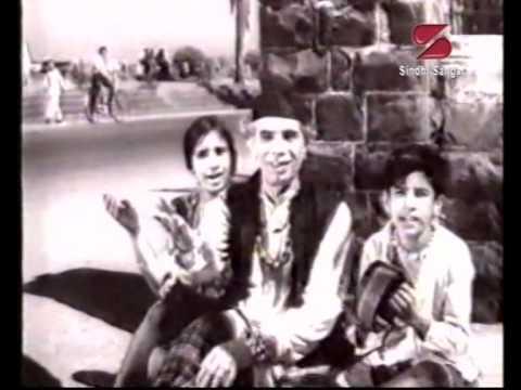 Moomal Punjabi Presents Master ChanderAarti RajMahesh Chander...