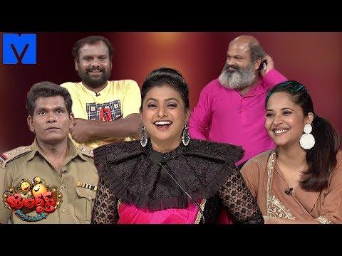 Jabardasth - Jabardasth Latest Promo - 10th January 2019 - Chammak Chandra,Anasuya - Mallemalatv