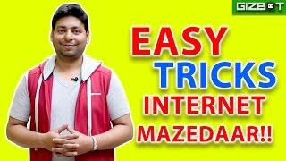 Free Internet tricks everyone should know - GIZBOT HINDI
