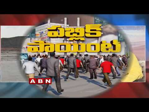 Debate On BJP Leaders Comments TDP Over Polavaram Project | Public Point | Part 1 | ABN Telugu