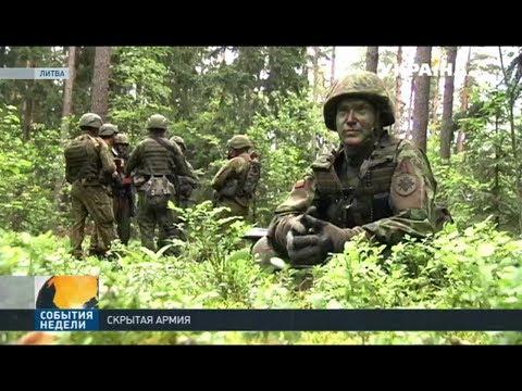 По всей Украине формируются отряды территориальной обороны