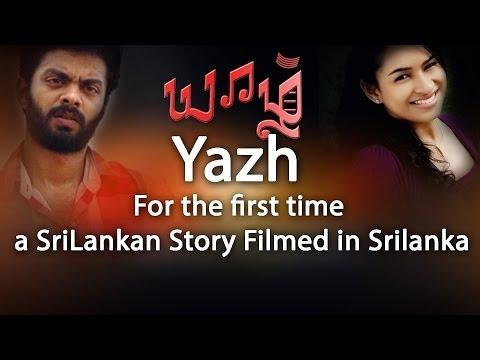 Sri Lankan Actress In Blue Film Free MP4 Video Download - 1