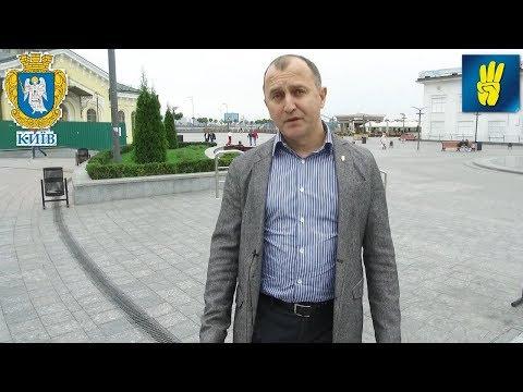 Хаотична і бездумна забудова Києва загрожує життю киян та руйнує історичні об'єкти, ‒ Юрій Сиротюк