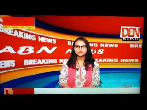 Menhadi Competition#Reena Thakur#Participating As a Judge#ABN News