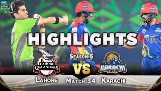 Full Match Highlights | Lahore Qalandars vs Karachi Kings | Final Match | HBL PSL 2020 | MB2L