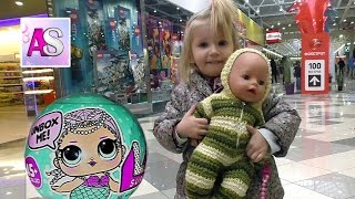 Bad baby беби бон и Алина покупают и открывают куколку L.O.L. Surprise - Новая LOL BABY DOLLS