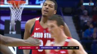 (NCAAM) #22 Ohio State Buckeyes at Northwestern Wildcats in 40 Minutes (1/17/18)
