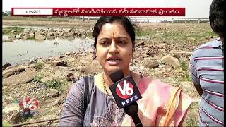 Godavari River Polluted With Heavy Sanitation At Basara,Devotees Facing Problems | Nirmal