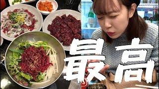 韓国4年目で一番うまいユッケ屋さんに出会った。韓国きた人絶対行って!!육회 먹방