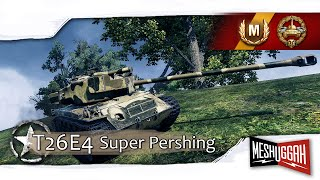 T26E4 SuperPershing - Актуален?