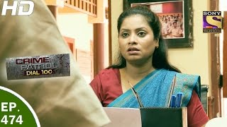 Crime Patrol Dial 100 - क्राइम पेट्रोल - Ep 474 - Borivali Double Murder, Mumbai - 17th May, 2017