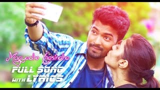 Maayedho Chesindhe Lyrical Video - Full Song With Lyrics || Na Lover Public Figure 2016