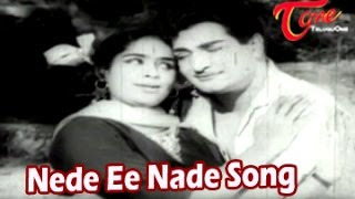 Bhale Tammudu - Nede Eenade Song from Bhale Thammudu Movie | N.T.R | K.R.Vijaya