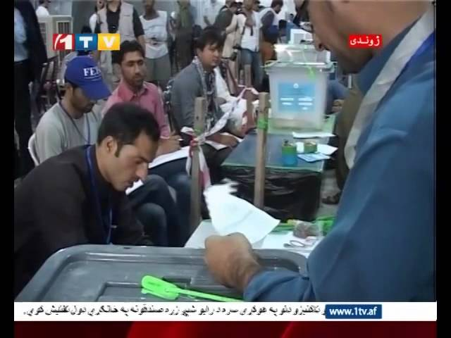 1TV Afghanistan Farsi News 13.08.2014 ?????? ?????