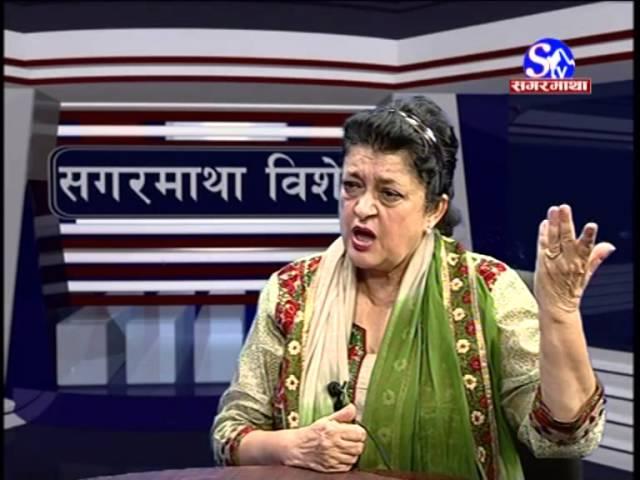 Sagarmatha Bishes with Sujata Koirala