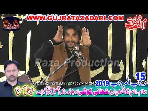 Zakir Hasan Sajid |15 Rajab 2019 | Shahni Kotli Gujrat || Raza Production