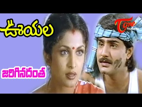 Ooyala Songs - Jariginadantha - Srikanth - Ramya Krishna video