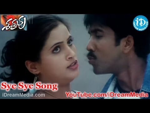 Sye Sye Song - Shatruvu Movie Songs - Vadde Naveen - Navneet Kaur - Meghna Naidu video
