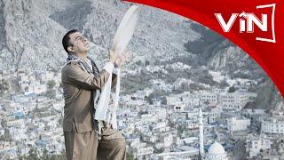 Her Ger- Burhan Zebari - بورهان زێبارهی - ههر گێر (Kurdish Music)