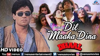 Dil Maaka Dina - HD VIDEO | Dhaal | Suniel Shetty & Anjali Jathar | 90's Best Romantic Song