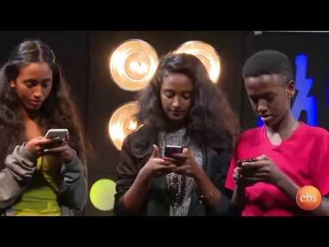 Ye Afta Chewata : Nigist Fikre & Ephrem Tadesse
