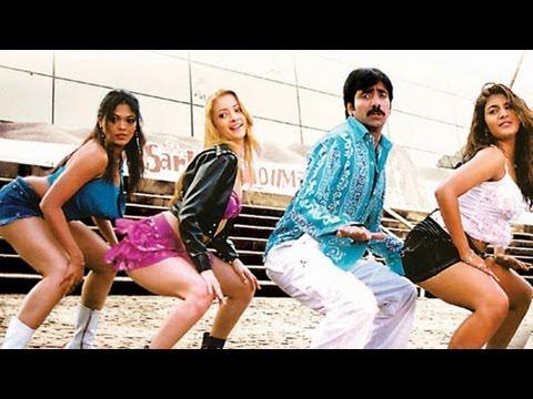 Vikramarkudu Telugu Movie || College Papala Song With Lyrics || Ravi Teja, Anushka