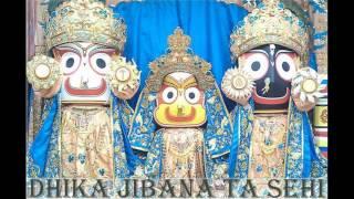 download lagu Dhika Jibana Ta Sehi Odia Bhajan Best Remix By gratis