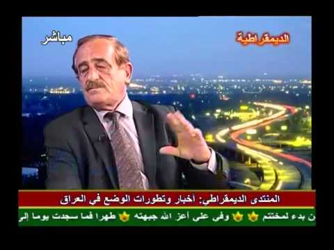الناشط السياسي قصي المعتصم ازلام المالكي قتلوا انصار السيد الصرخي الحسني وعلقوا جثثهم