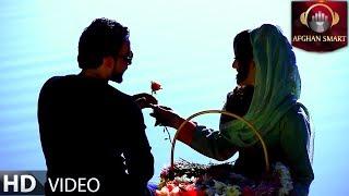 Farhad Ashrat - Gofta Bodam OFFICIAL VIDEO