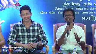 I WIll do a Movie With Vijay and Mahesh Babu Together - Director AR Murugadoss