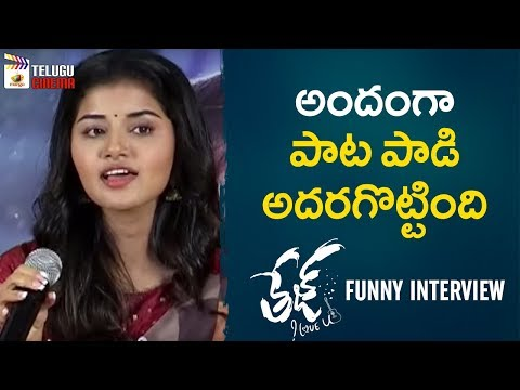 Anupama Parameswaran Singing Song | Tej I love You Movie Funny Interview | Sai Dharam Tej