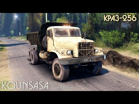 Kraz-256
