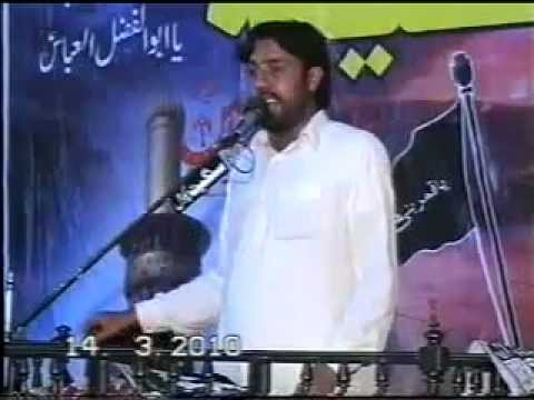 Zakir Taqi Abbas Qayamat (waqia Reehana) Sohawa Dillowana Mandi-bahauddin video